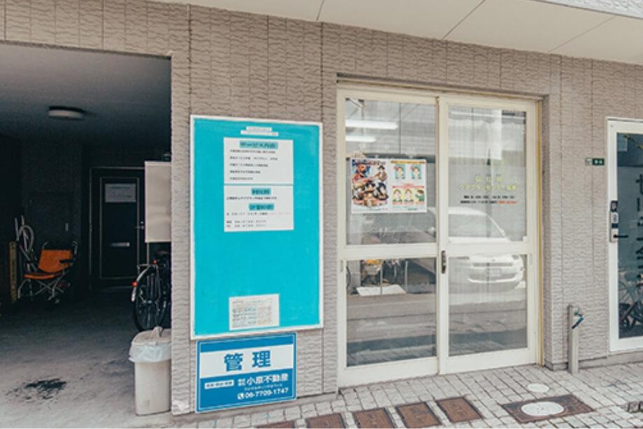 社会福祉法人弘仁会 ヘルパーステーション城東