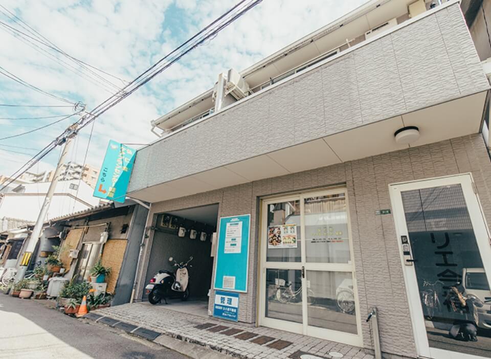 社会福祉法人弘仁会ケアプランセンター