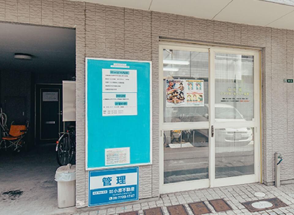 社会福祉法人弘仁会ヘルパーステーション城東