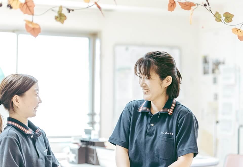 「入居者様も職員も笑顔で過ごせる施設」を目標に掲げています